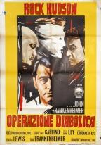 OPERAZIONE-DIABOLICA-Italian-ErcoleBrini.jpg
