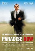 paradise now - Locandina