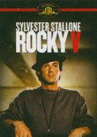 Rocky 5 - Locandina