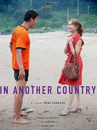 Another Country - Poster