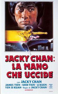 Jacky Chan la mano che uccide