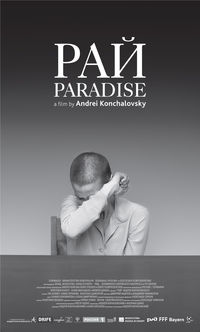 Rai_Paradise_Poster_Homepage.jpg