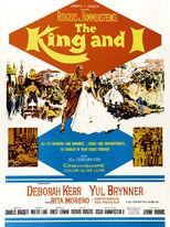 Il re ed io
