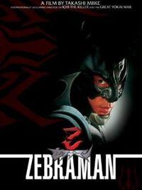 Zebraman - Poster