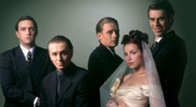 Regarder le Film Brigada: Naslednik 2012 en …