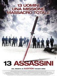 13 Assassini - Locandina