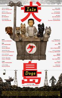 isle-of-dogs_1.jpg