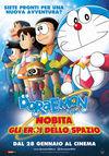 Doraemon il film: Nobita e gli eroi dello spazio