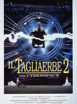 Il tagliaerbe 2 - The Cyberspace