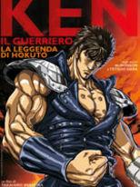 Ken il guerriero - La leggenda di Hokuto - Locandina