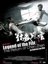 Legend of the Fist: The Return of Chen Zhen - Poster