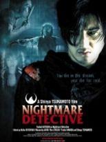 Nightmare Detective
