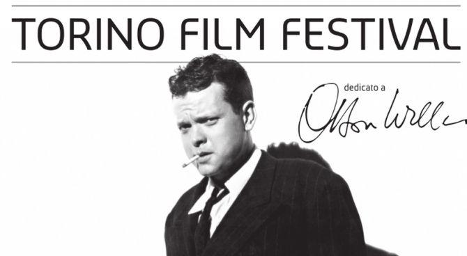 Manifesto del Torino Film Festival