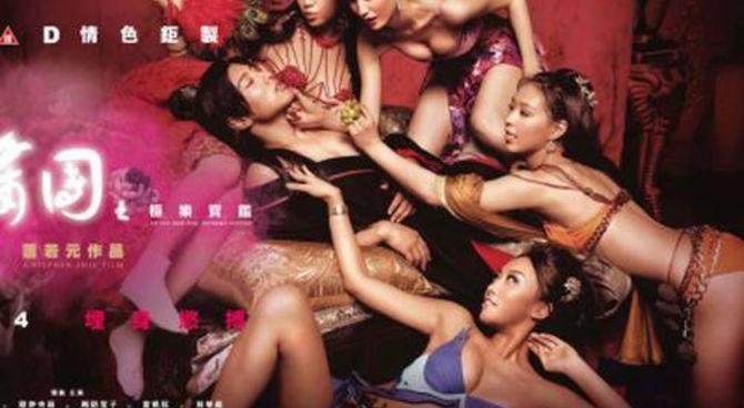 telefilm sesso lista film erotico