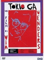 Tokyo-Ga - Poster
