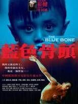 Blu sky bones