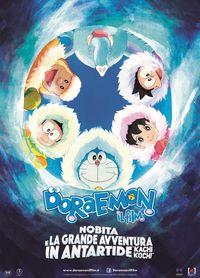 Doraemon il film - Nobita e la grande avventura in Antartide