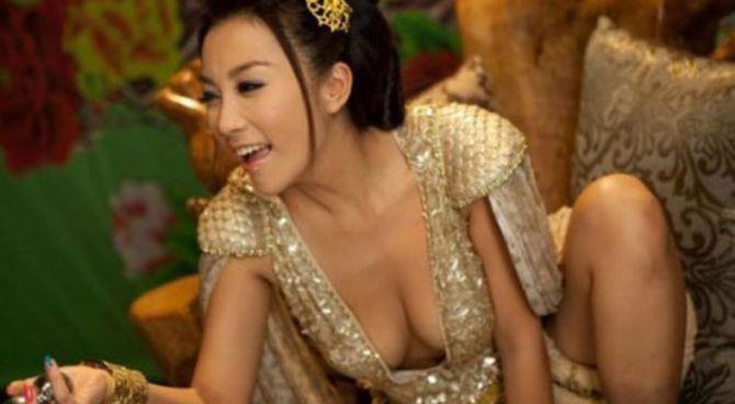 film erotismo chat serie per conoscere persone