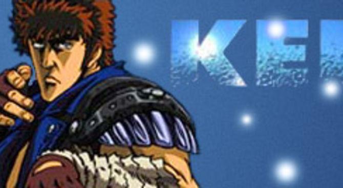 kenshiro il guerriero