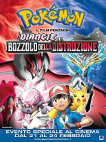 Pokémon Il Film - Diancie e il bozzolo della distruzione